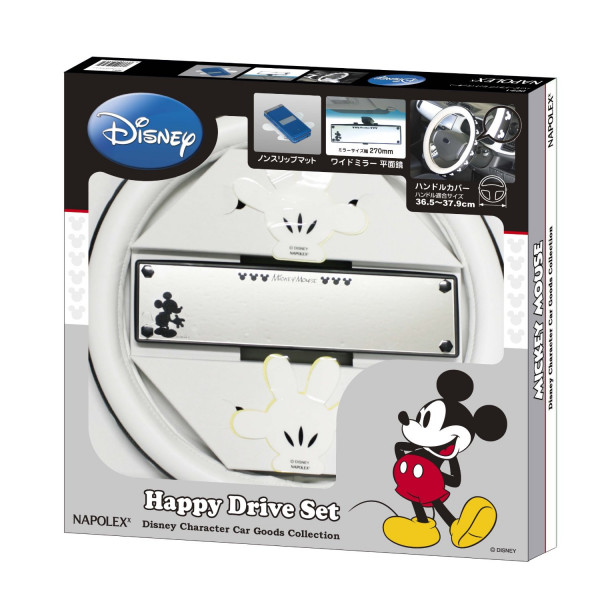 Mikey Mouse Happy Drive Set