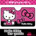 Hello Kitty Sunshade