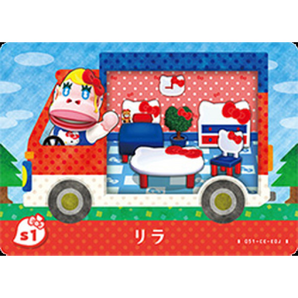 Animal Crossing x Sanrio Cards series