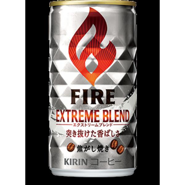 Kirin FIRE Extreme Blend Café 185g