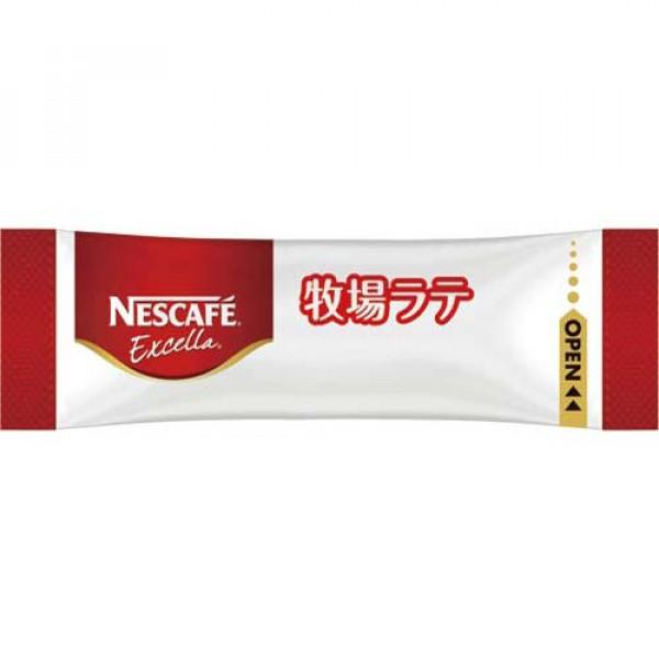 Nescafe Excella Latte