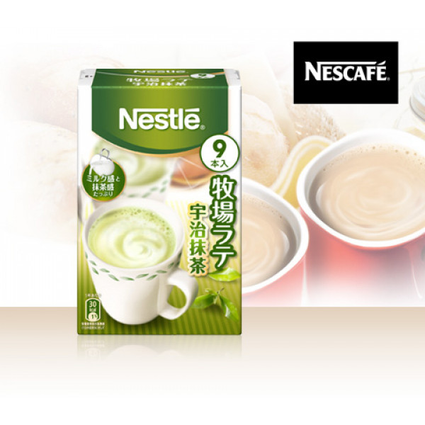 Nescafe Uji Matcha Latte