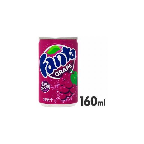 Fanta Grape mini 160ml