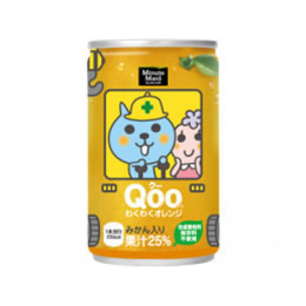 Minute Maid Qoo Orange mini 160ml