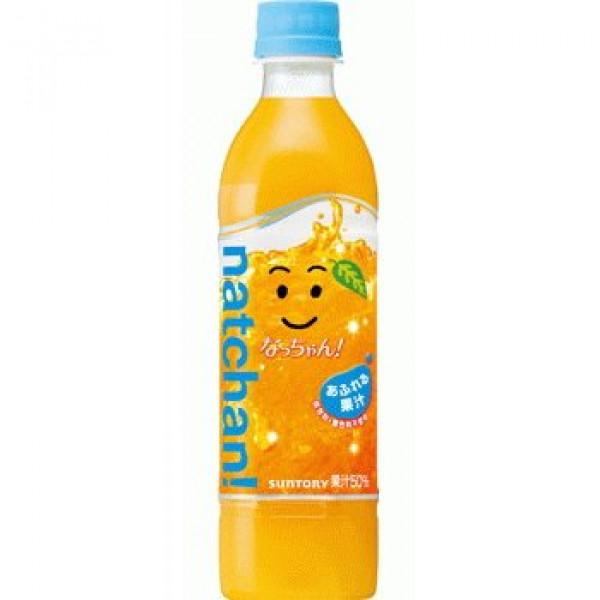 Suntory Nacchan orange