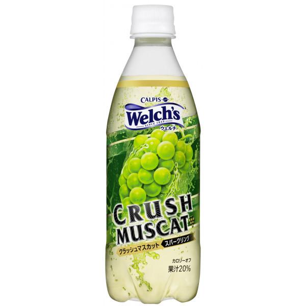 Calpis Welch Muscat Crash 500ml