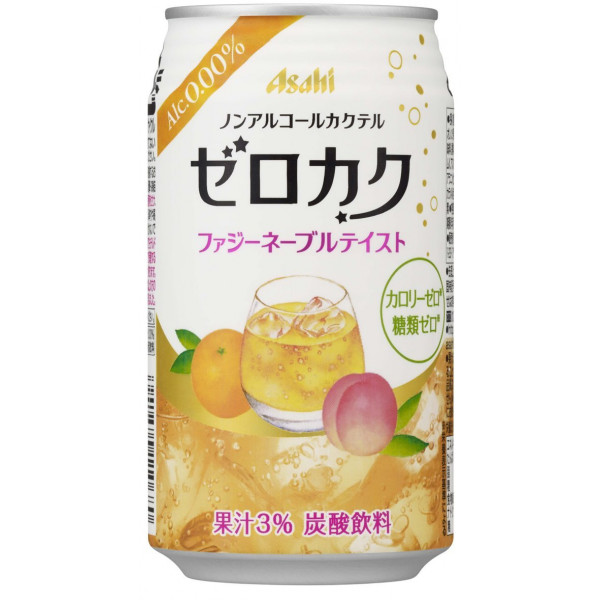 Zerokaku Orange & Peach Mix Cocktail Non-Alcoholic