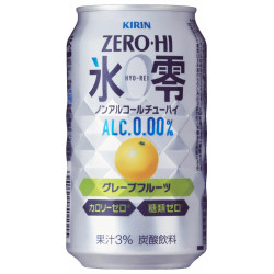 ZEROhai Ice Zero Grapefruit Non-Alcoholic