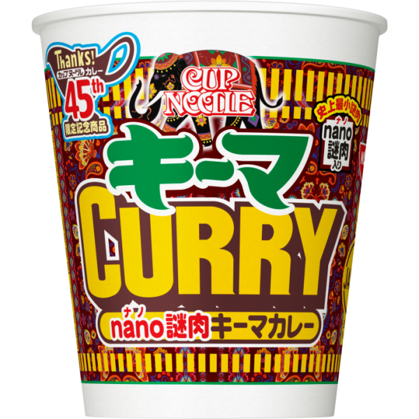 Nissin Cup Noodles - Meat Keema Curry