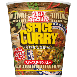 Nissin Cup Noodles - Spice Curry