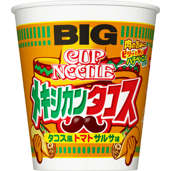Japanese Nissin Cup Noodles - Mexican Taco