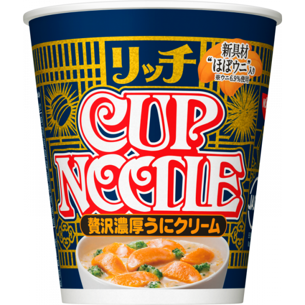 Nissin Cup Noodles - Sea Urchin