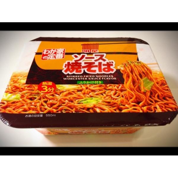 Japanese Stirred Fried Noodles