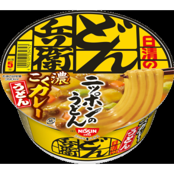 Nissin Curry Udon