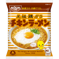 Nissin Chicken Ramen