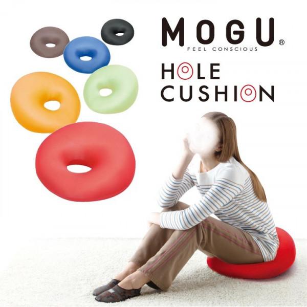 MOGU Hole Cushion