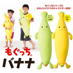 MOGU Banana Cushion