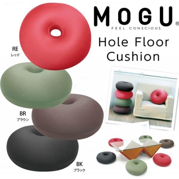 MOGU Hole Floor Cushion