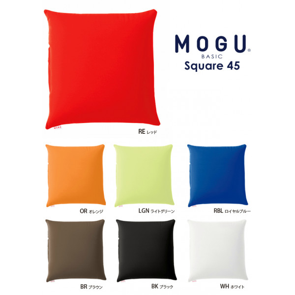 MOGU Cover for Basic Square 45 Cushion