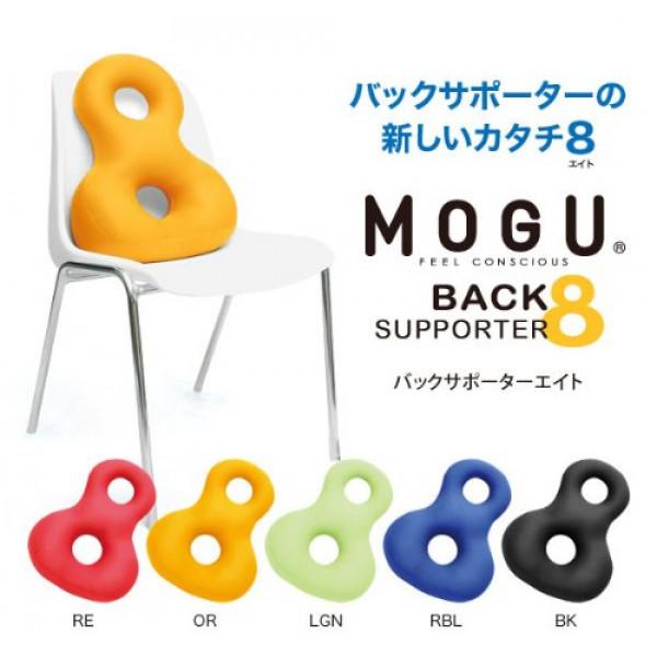 MOGU Cushion Back Supporter
