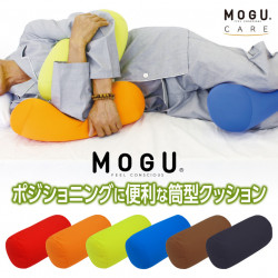 MOGU Cylindrical Care Cushion Mini size