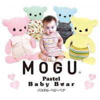 MOGU Baby Bear cushion