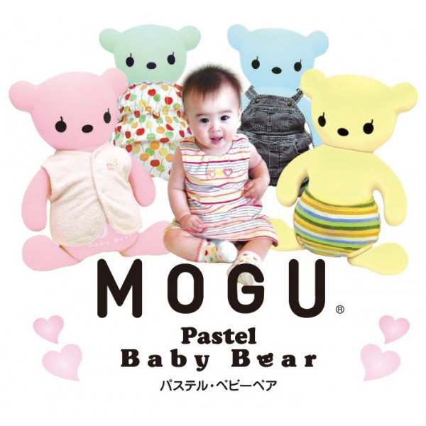 MOGU Baby Bear cushion