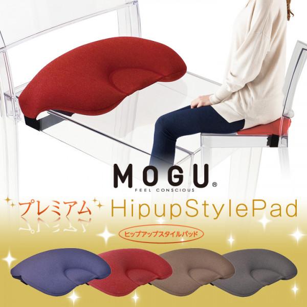 MOGU Premium Hipup Style Pad