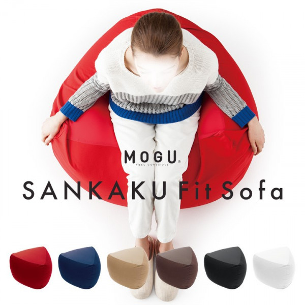 MOGU Sankaku fit Sofa