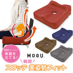 MOGU Posture Seat Cushion