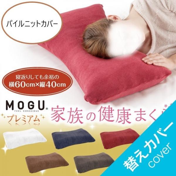 MOGU Premium Home Pillow Cover