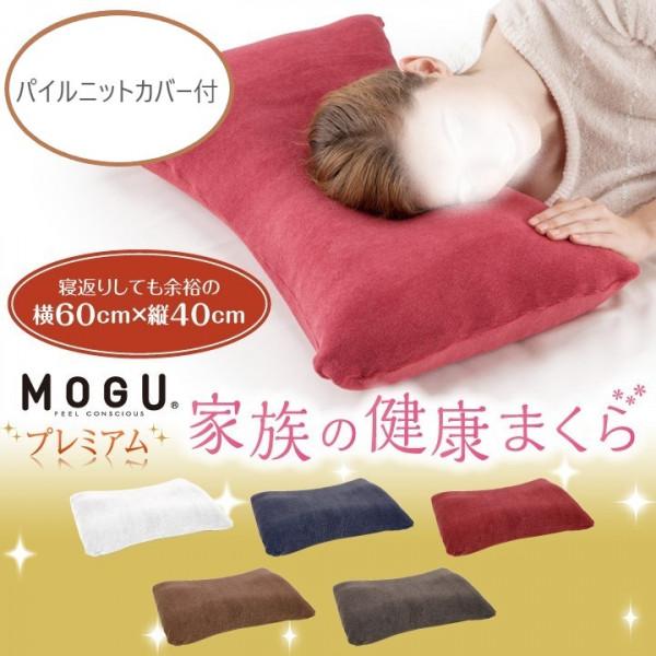 MOGU Premium Home Pillow