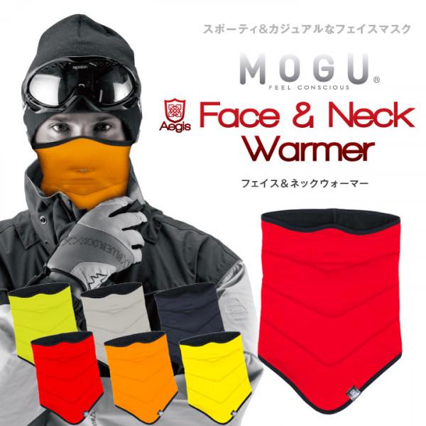 MOGU Face & Neck Warmer