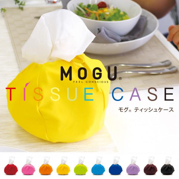 MOGU tissue