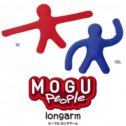 MOGU People Long Arm