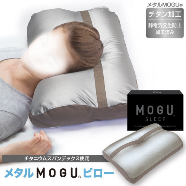 MOGU Metal Pillow
