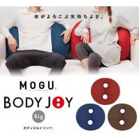MOGU Body Joy cushion - big