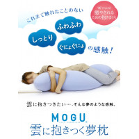MOGU Dream Pillow