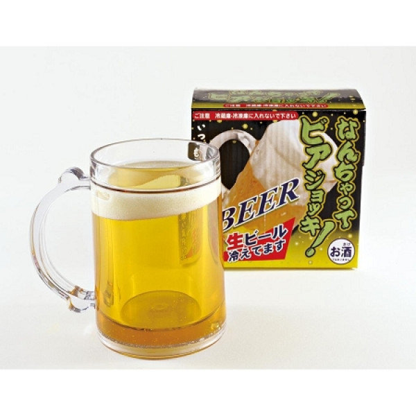 Just Kidding! Beer Mug