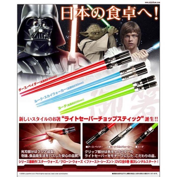 Starwars Lightsaber chopsticks