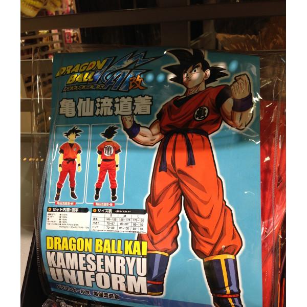 Dragon Ball Kai Tran Trip Costume