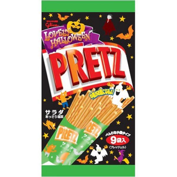 Pretz Salad Sticks Halloween Special