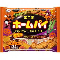 Home Pie Putter & Caramel Halloween Special