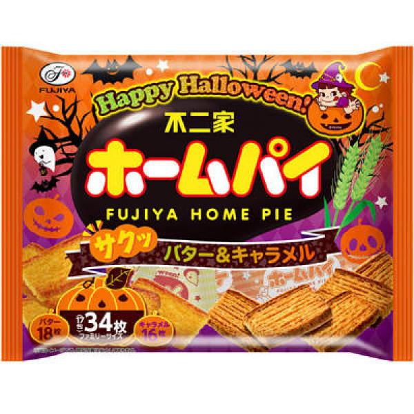 Home Pie Putter & Caramel Halloween Special