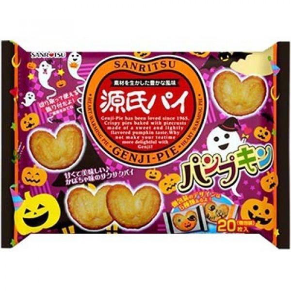 Halloween Pupmpkin Cookies