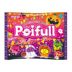 Poifull Jelly Bean Halloween Joy Pack