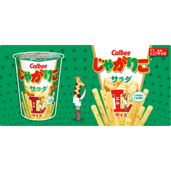 Jagariko Potato Sticks L Size