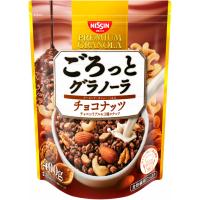 Japanese Cereal - Premium Granola Chocolate Nuts