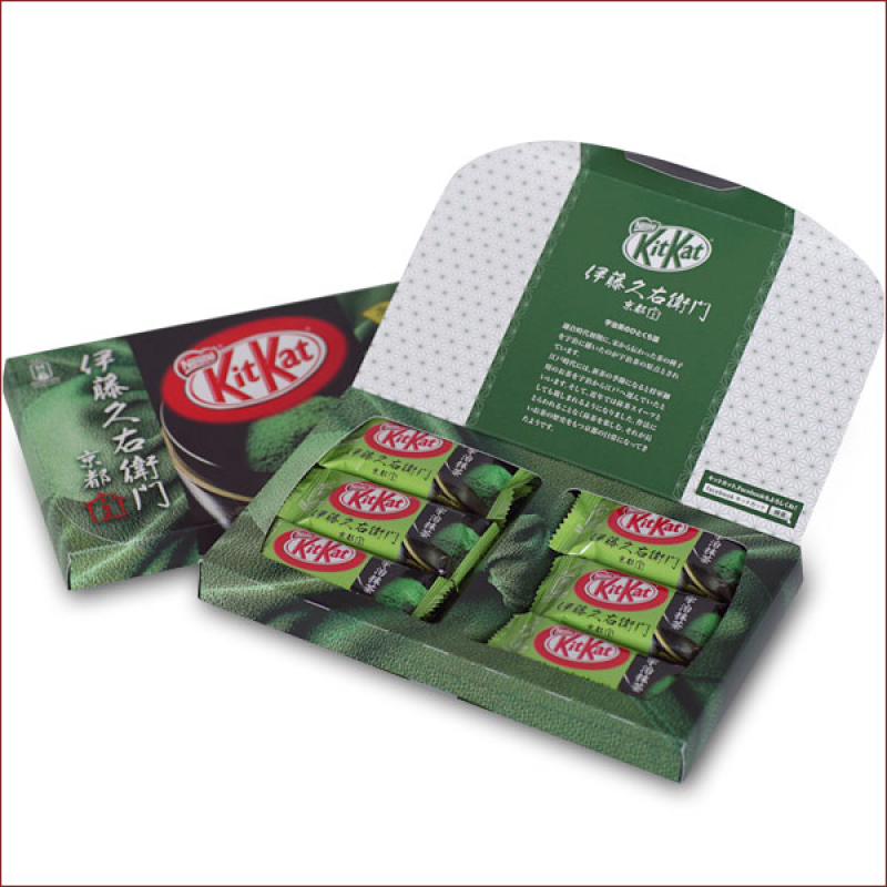 Japanese Kit Kat Mini Uji Matcha