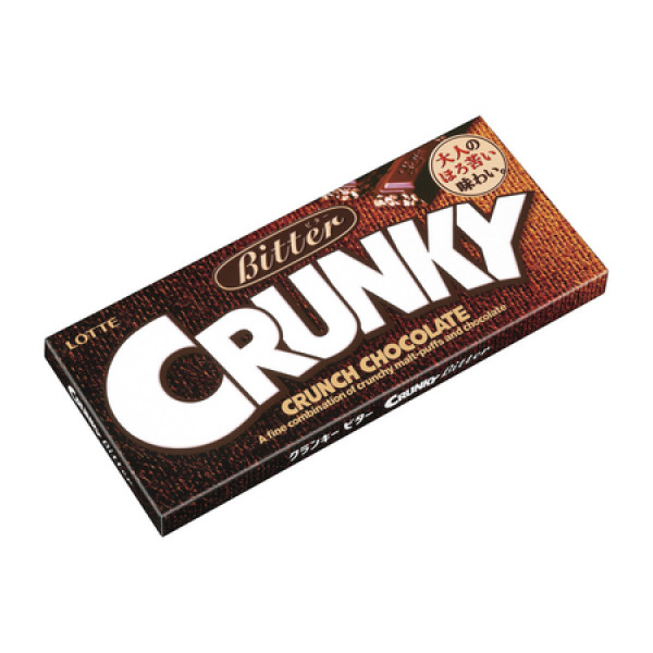 Bitter Crunky Crunch Chocolate